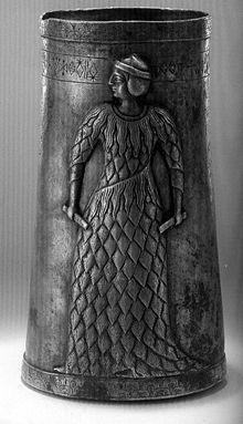 Copa de plata procedente de Marvdasht, Irán, con una inscripción elamita lineal de la época de Kutik-Inshushinnak. Museo Nacional de Irán