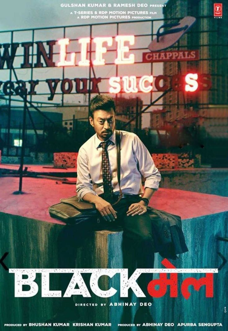 Blackmail 2018 Full Movies Download Movies Online