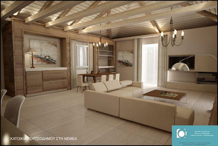 Τρισδιάστατη απεικόνιση εσωτερικού κατοικίας. #DecorateurGr #ideesdiakosmisis