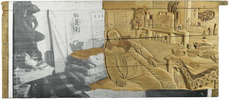 Zhang Huan, MEMORY DOOR: Zhang Huan, MEMORY DOOR