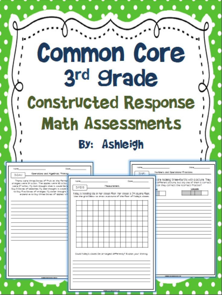 Common Core Constructed Response Math Assessments
