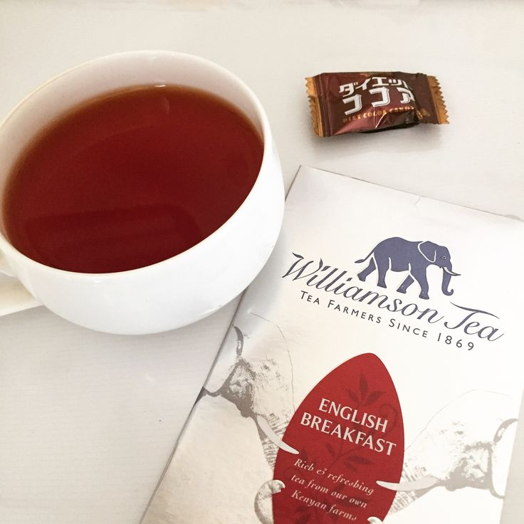 Williumson Tea English Breakfast。ケニアの自社農園で栽培された茶葉を使用。丸型のティーバックで、CTCだから1,2分ほどの抽出で十分。ミルク向けだかが、ストレートでも美味しい。一芯二葉でナチュラルな茶葉を使う品質への配慮だけでなく、茶園で働く人々への配慮も怠らない同族経営のブランド。もっと手軽に購入できると嬉しい…今度はあの可愛い象モチーフの缶入りリーフを買いたい。