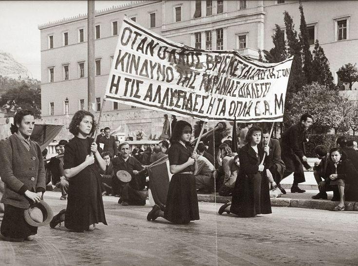 Δεκέμβριος 1944  φωτογραφία dmitri kessel