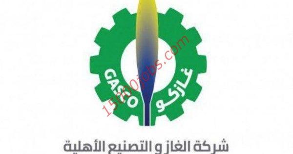 Pin By Dr Sulaiman Al Habib Medical G On Hospitals Download App Medical Hospital