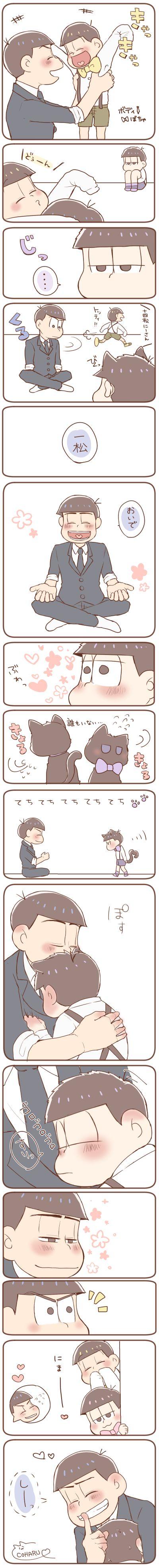 「おそまつまとめ8」/「こはる」の漫画 [pixiv]