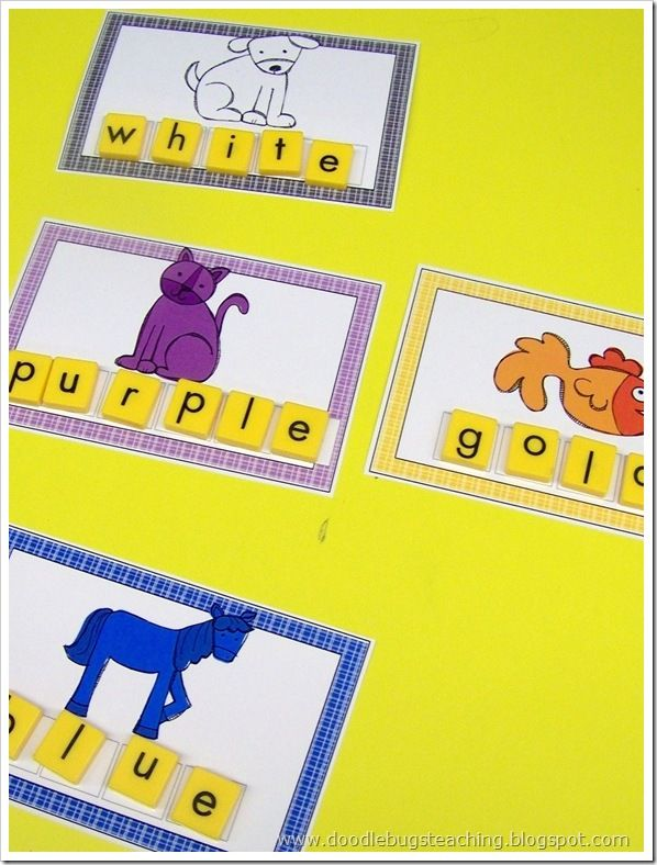 Brown Bear Color Words Cards--Great activities and printables for practicing how to spell and read color words