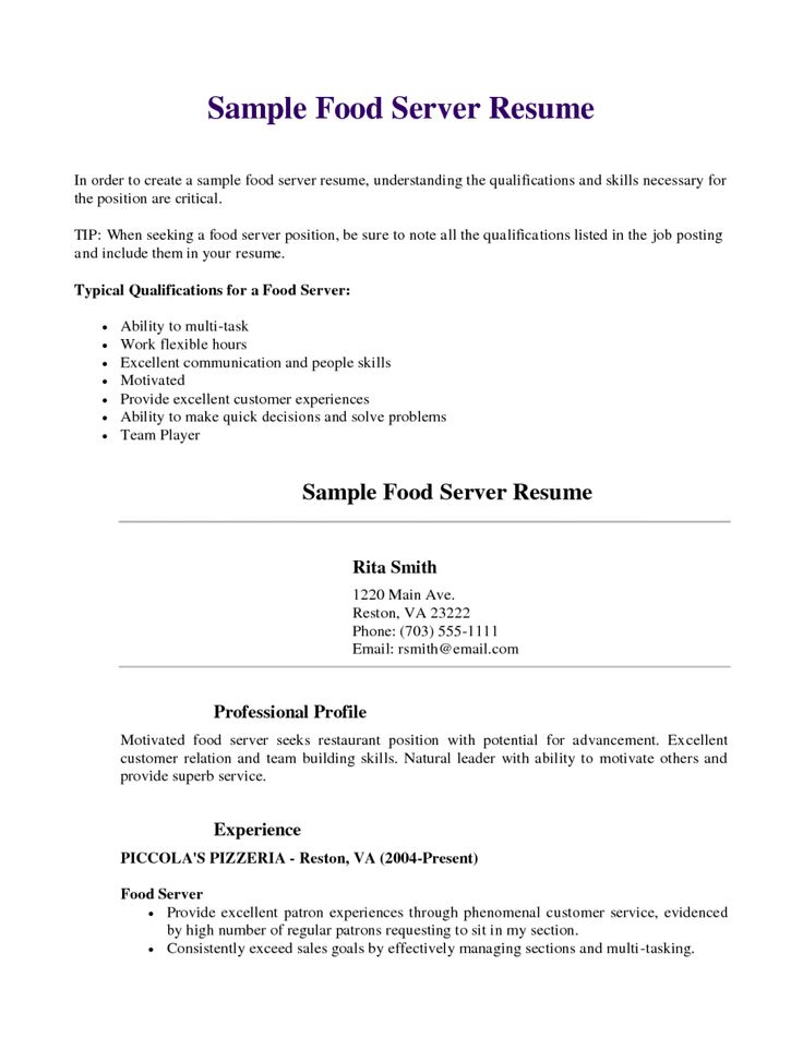 resume sample restaurant cook fast food examples cover letter - food server resume
