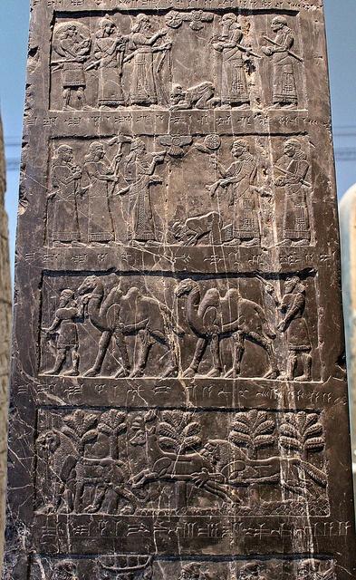 Black Obelisk,of Shalmaneser III at the Assyrian capital Kalhu,Ninrud, Iraq ca 827 BC                             Más nuevos Más antiguos  Detail of the Black Obelisk of Shalmaneser III at the Assyrian capital Kalhu. Nimrud northern Iraq, about 827 BC.