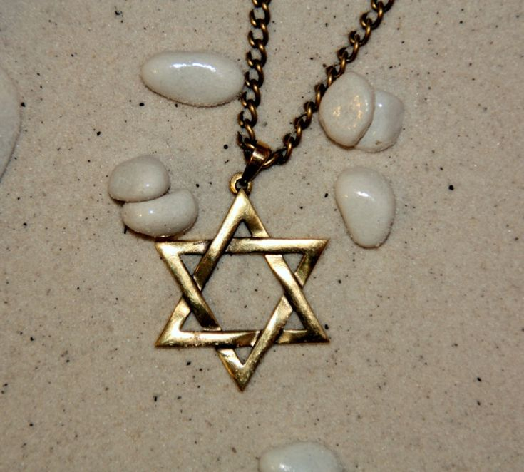 Hexagram ( Seal of Solomon, Star of David) : Bronze Handmade Pendant with chain by MagicBronze on Etsy
