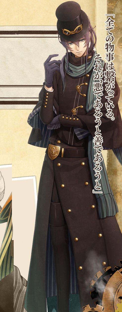 CODE:REALIZE - грязная английская история! [игра 53, CODE:REALIZE] - My Anime Shelf