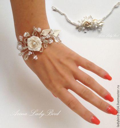 """Браслетик для невесты """"Белые розы"""". Handmade."""