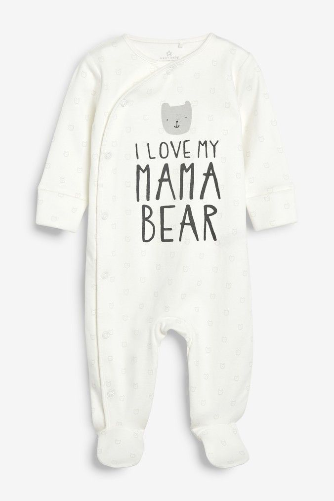 Shopagift Baby I Love My Mama Lots and Lots Sleepsuit Romper