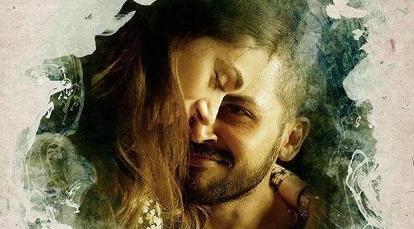 Mani Ratnam's Kaatru Veliyidai First Look Poster Out!