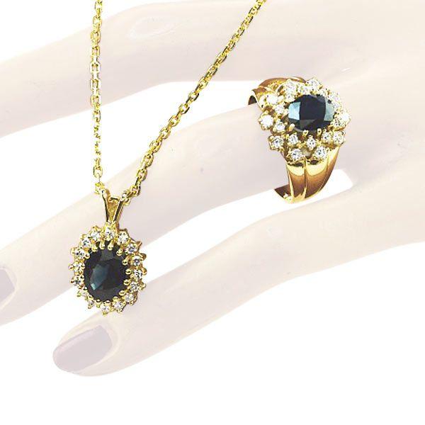 Saphir-Diamant-Schmuck-Set aus Kette mit Anhänger und Ring 1,216ct Diamanten und 6,617ct Saphir Saphir-Diamant-Schmuck-Set aus Kette mit Anhänger und Ring 1,216ct #Diamanten und 6,617ct #Saphir #schmuck #secondhand #vintage