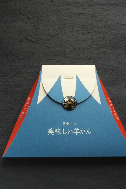 Package of Japanese sweets, Mt. Fuji Yokan from Shizuoka, Japan 富士山ようかん