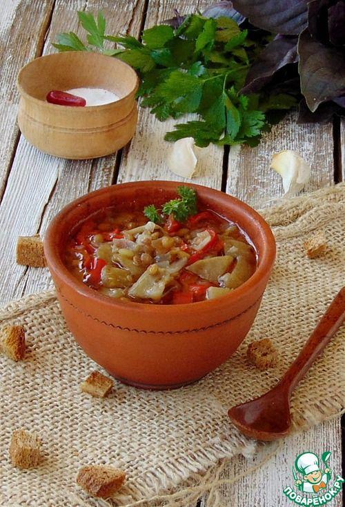 Чечевичный суп с печеными овощами - кулинарный рецепт
