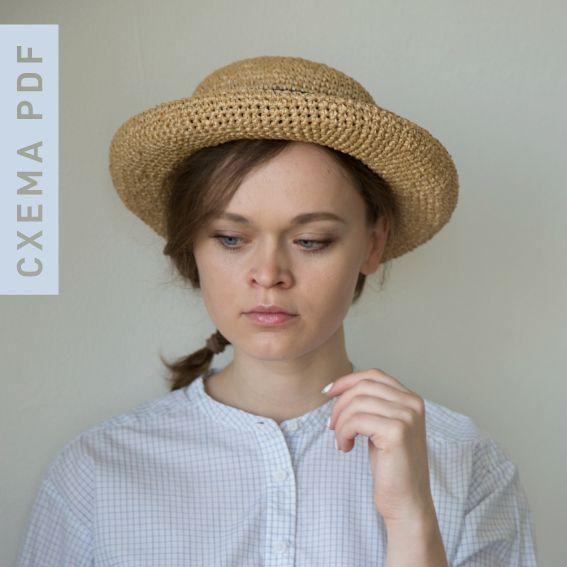 Здесь вы можете приобрести схему для вязания шляпы Миядзаки, сама шляпане продается!  Шляпавяжется по спирали крючком. Не сложно и быстро. С удовольствием и хорошим настроением)  Для вязания вам потребуется:  Рафия - 80гр. Крючок №4  Все схемы расписаны по рядам с использованием традиционных сокращений вязаниякрючком.  - В схеме описан размер 54-56, 57-59см.   ---Если у вас возникли проблемы с инструкцией, вы можете написать мне cyxodol@gmail.com и я с удовольствием о...
