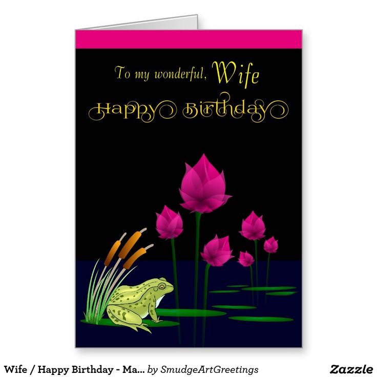 Wife / Happy Birthday - Marsh Frog Greeting Card
