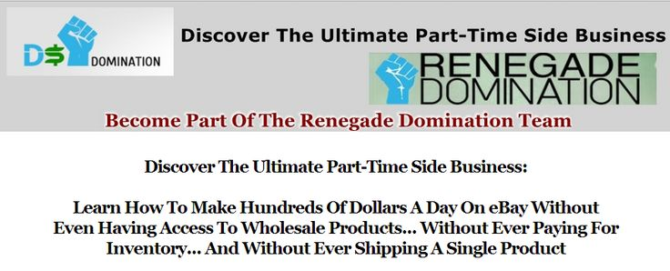 """WEBINAR REPALY:  Did you miss out on last night's """"Partner With Ann Sieg in her Latest Venture and Explode Your Income"""" Webinar ?  Well, they recorded it and just put it up on a special page, so go check it out now while it's available because it will be taken down shortly (and find out how to take advantage of an incredible offer and some AMAZING Bonuses)...  The replay will be available for 72 hours until Sunday, February 23rd at mdnight EST..."""