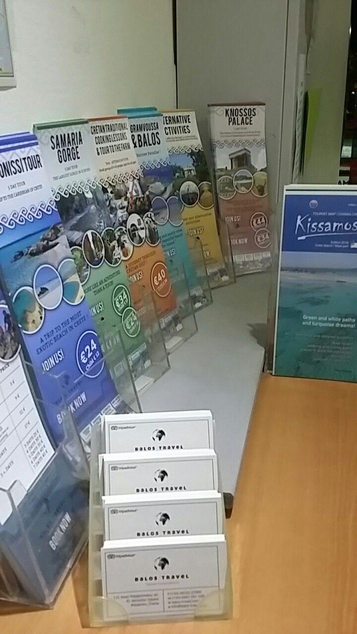 www.balos-travel.com