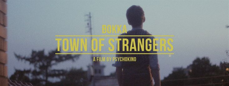BOKKA - Town Of Strangers (Official Video)