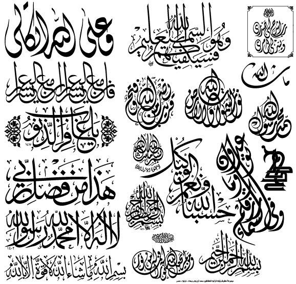 Islamic calligraphy--I'd like some Islamic calligraphy on the pamphlet that explains the ceremony.