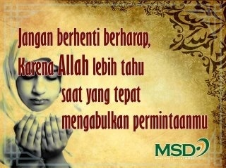 Allah is always near