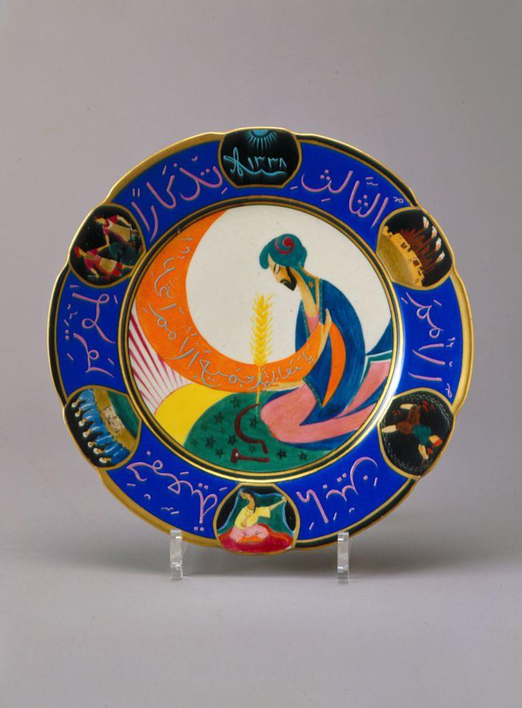 Plate to mark the 3rd Comintern Congress. O. Tatevosyan. State Studio of Industrial Art. 1921.