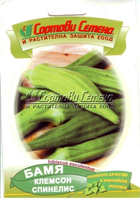 Бамя Клемсон спинелис | Сортови Семена и растителна защита ЕООД