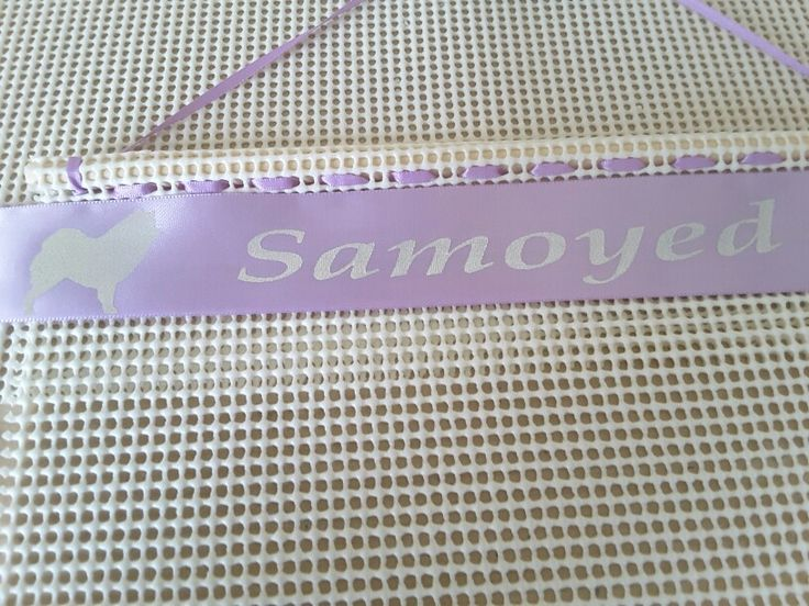 Silver text on lilac ribbon Rosette holder