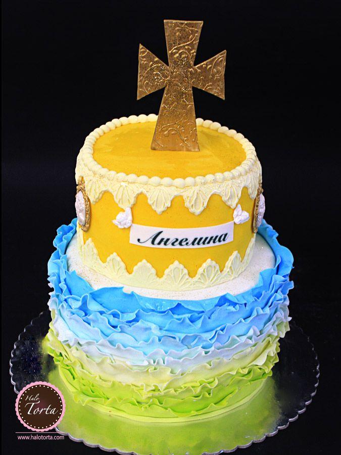 Halo Torta Najlepse Decije Rodjendanske Torte Beograd