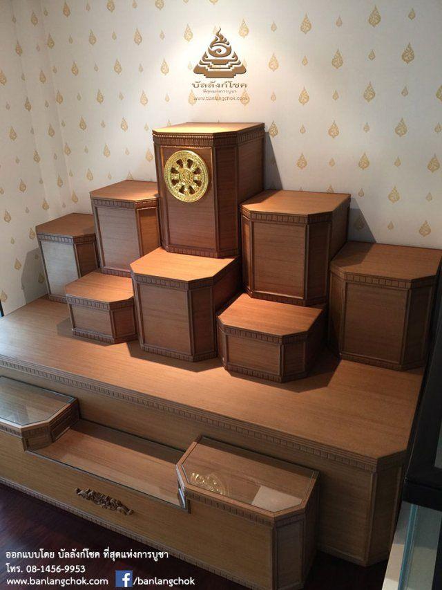 โต๊ะหมู่บูชา โมเดิร์น - ค้นหาด้วย Google
