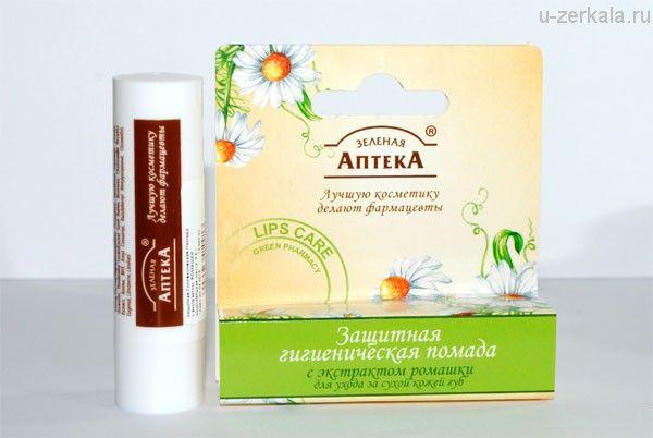Зеленая аптека защитная гигиеническая помада с экстрактом ромашки для ухода за сухой кожей губ