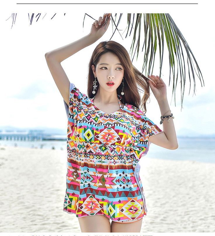 Tankini Swimsuit Bikini Girl Set Cheap Swimwear Girls Bathing Suit Women Three Piece Push Up Underwire Korean Skirt Sexy Trajes #Affiliate