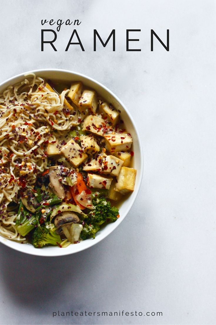 This savory Vegan Ramen is an umami bomb thanks to miso paste, mushrooms, soy sauce, and toasty tahini. Easier to make than you think!
