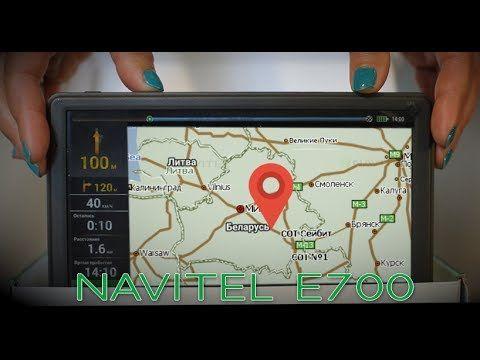 Автонавигатор Navitel E700 - большой и быстрый. Обзор.