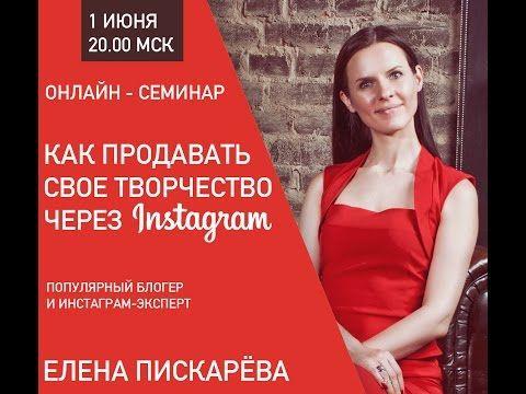 КАТАСТРОФИЧЕСКИЕ ОШИБКИ МАСТЕРОВ И РУКОДЕЛЬНИЦ - YouTube