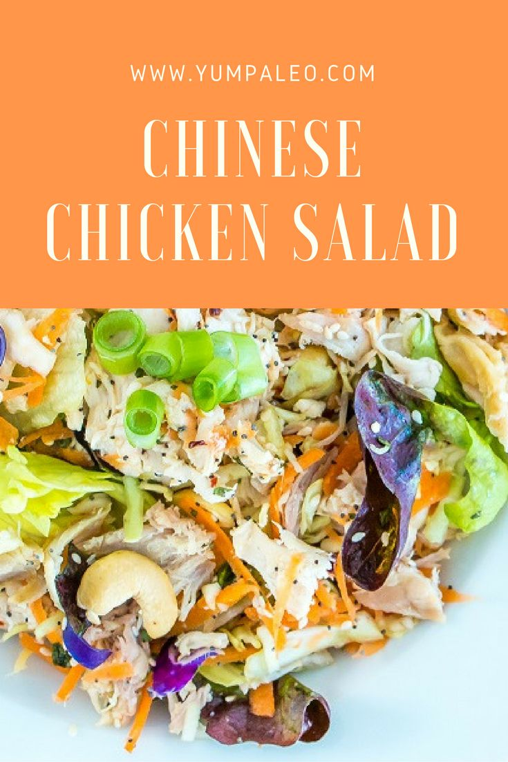 #yumpaleo #healthy #delicious #happytummy #healthyfood #healthyeating #healthylifestyle #healthyliving #happyhormones #foodporn #chinesechickensalad #recipes