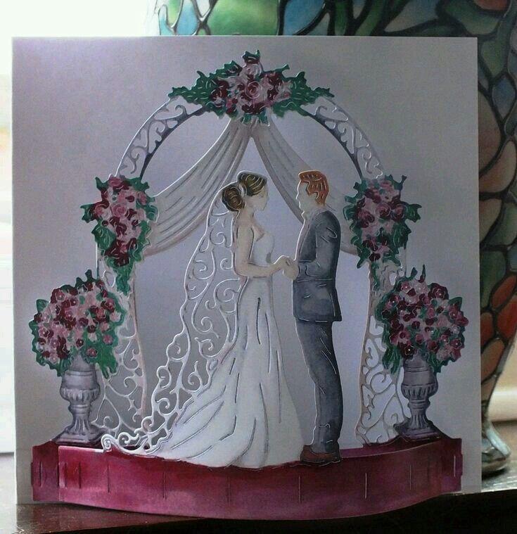 Днем рождения, свадебные аппликации в открытках