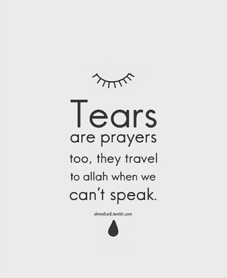 The Prophet (PBUH) beautifully said, If, through fear of Allah, tears–even to the extent of a fly's head–fall from any believer's eyes and drop on some part of his cheek, he will be kept away from Hell. And: by Allah and One who weeps out of fear of Allah http://wiseprofessors.com/