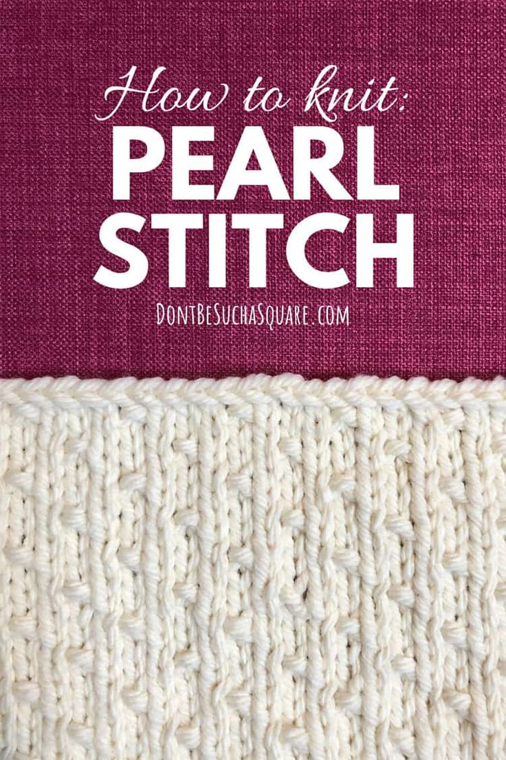 The Caterpillar Stitch Pattern Is A Great Pattern That Looks