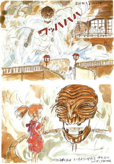 Spirited Away - Studio Ghibli