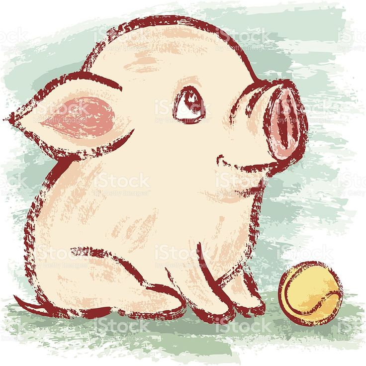Cerdo y bola illustracion libre de derechos libre de derechos