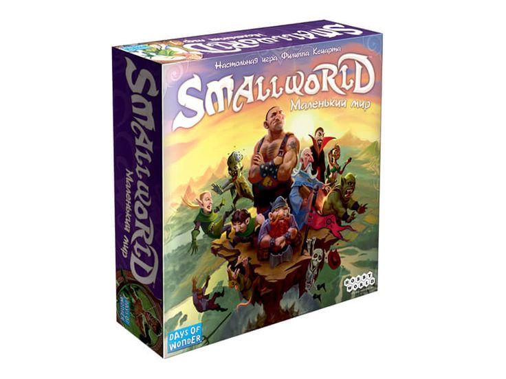 Настольная игра Small World Маленький Мир.  Выбираем себе сказочный народец и жетончик способности, после чего завоевываем окружающие земли, стараясь получить как можно больше монеток.