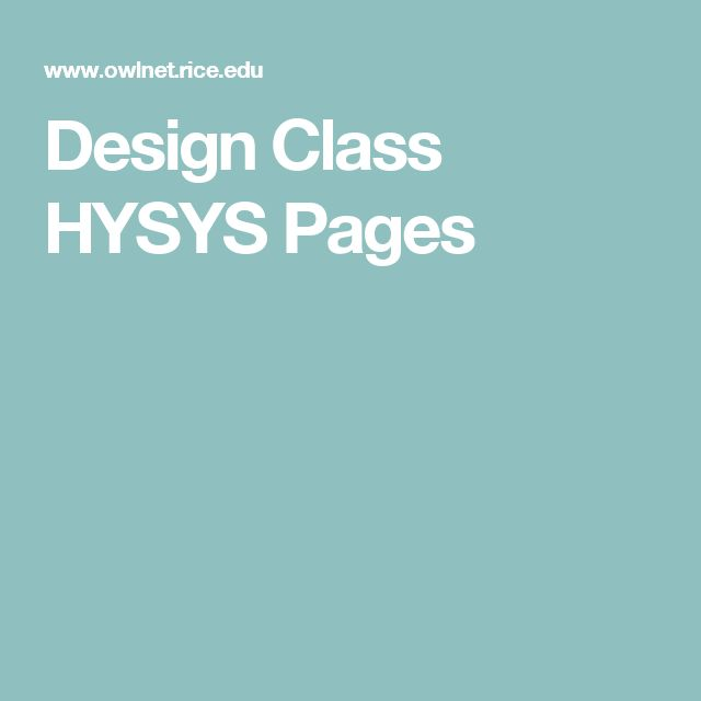 Design Class HYSYS Pages