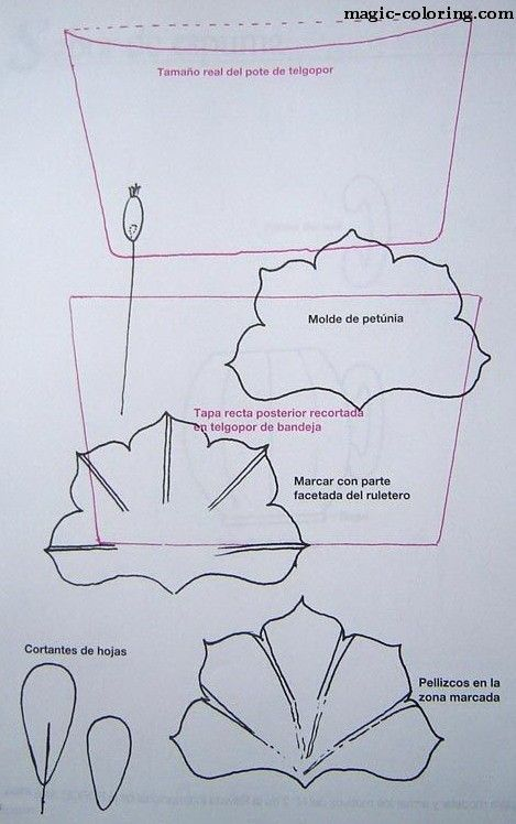 Петуния выкройка - MAGIC-COLORING   Petunia flower template