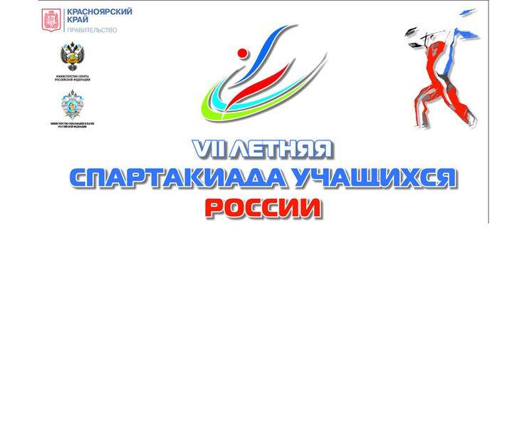 Альбина Миниярова - победительница VII летней Спартакиады учащихся России по тяжелой атлетике