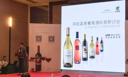 Sean Heng, vice president of UPM Raflatac Asia-Pacific, presented at the wine label seminar in Yantai, Shandong Province