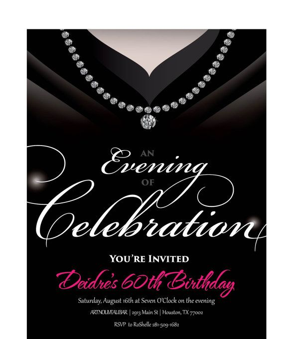 Gown Invitation O Birthday Party Invite For Women Classy Adult Invitations Black And White