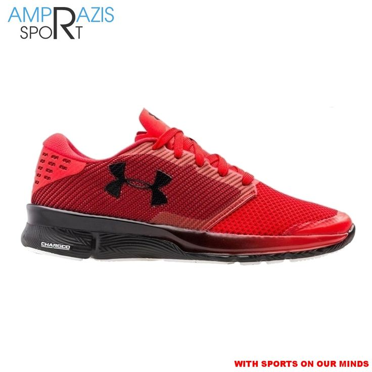 Under Armour Charged Reckless for fast runners